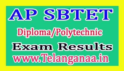 AP SBTET Diploma/Polytechnic C-09 Exam Results 2016
