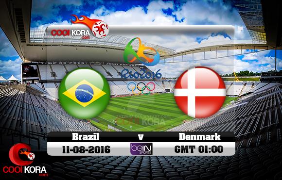 مشاهدة مباراة البرازيل والدنمارك اليوم 11-8-2016 أولمبياد ريو دي جانيرو
