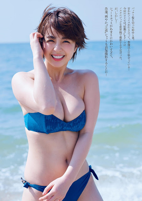 柳ゆり菜 Yanagi Yurina Weekly Playboy April 2017 Images