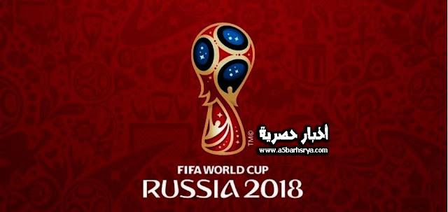 القنوات المفتوحة الناقلة مباريات كأس العالم 2018 في روسيا , الان جميع القنوات المجانية التي تنقل مباريات كأس روسيا 2018 حصرياً