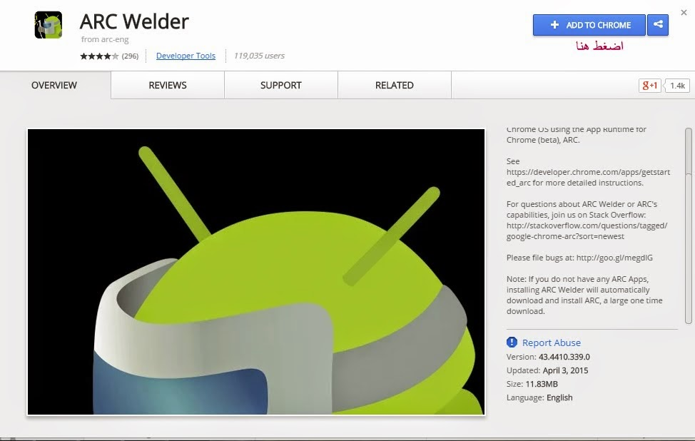 Run-Android-applications-on-the-computer-using-Google-Chrome