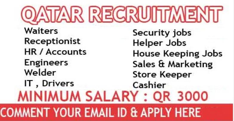 Latest Vacancies in Qatar Petroleum | Staff Hiring | All