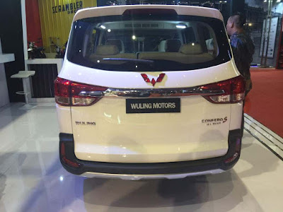 Gambar Mobil Wuling Confero S