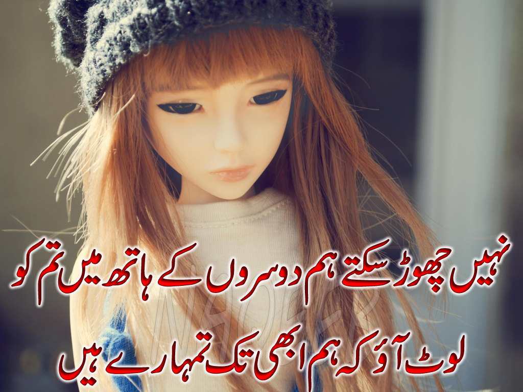 poetry latest wallpapers - photo #27