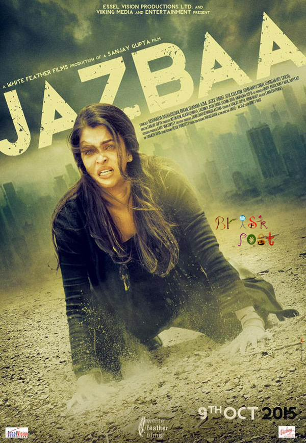 Aishwarya Rai Bachchan at kneel down state on ground with messy hair for poster of Bollywood movie Jazbaa