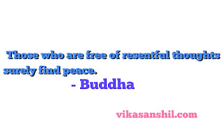 Buddha famous Quotes
