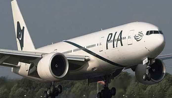 PIA Launches Intranet Facility for Selected Flights