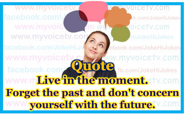 #Quote -  Live in the moment.....