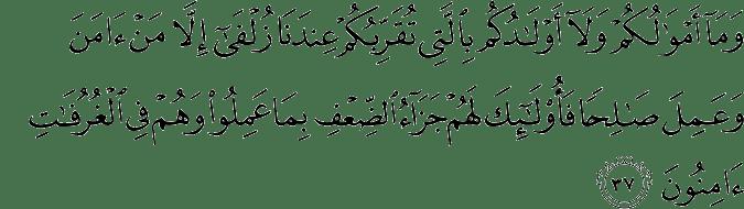 Surat Saba' Ayat 37