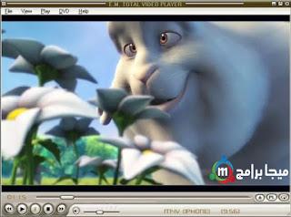 تحميل برنامج total video player أخر إصدار