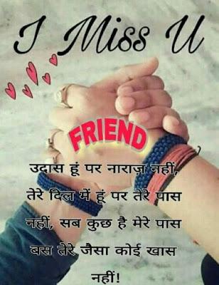 funny jokes in hindi for girlfriend and boyfriend