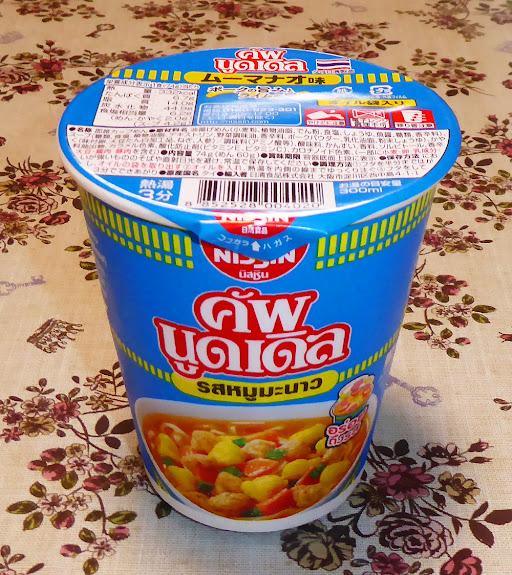【タイ日清製造】カップヌードル ムーマナオ味(ポークの旨みとライムの風味)