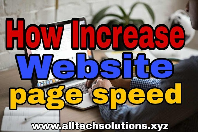 How increase website page speed