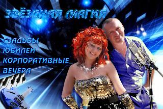 https://www.youtube.com/c/СергейСоков