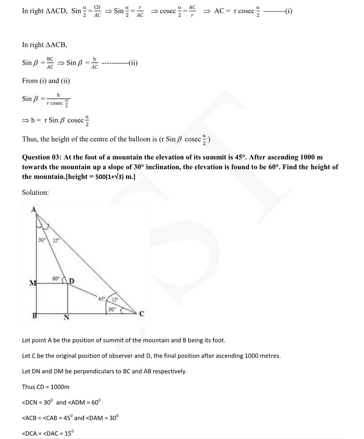 Maths Extra Questions For Class 10 Cbse Trigonometry