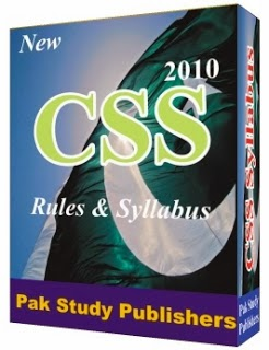 CSS Syllabus Rules for Pakistan Exam 2013-14