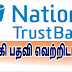 Vacancies in Nations Trust Bank PLC