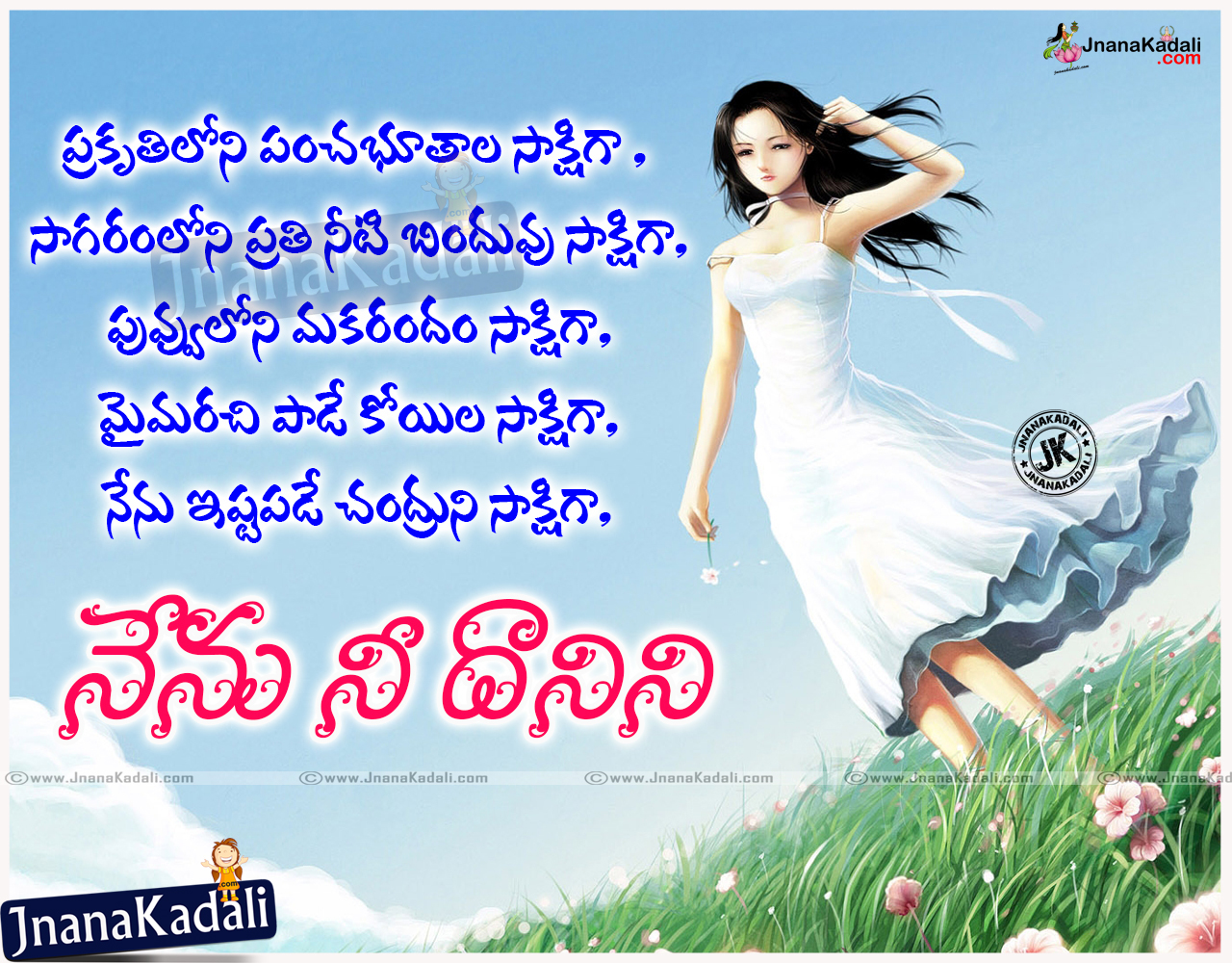 best telugu love quotes feeling alone love quotes