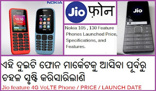 jio and nokia 105 and 130 price and launch date