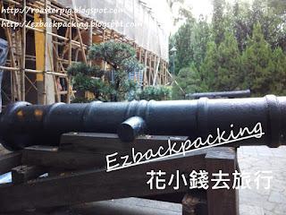 九龍城寨門口的那二尊清朝古炮