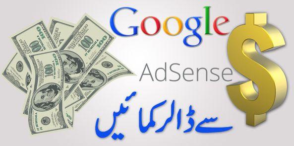 Como Montar um Blog e Faturar $40 Dólares Diários no Google Adsense