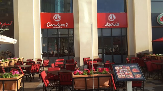 Chowking involved in one 'hearty attack'