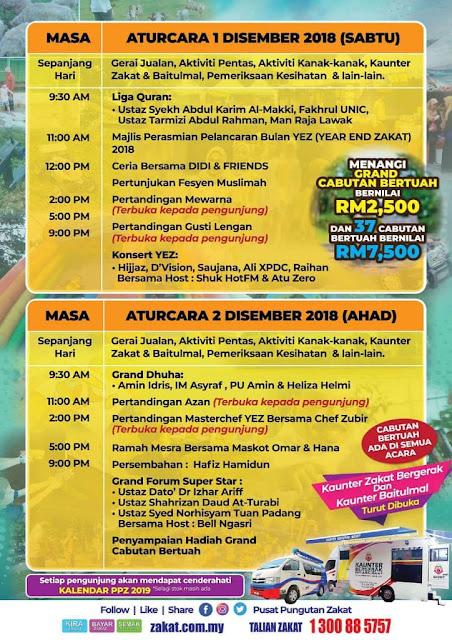 Jom ke Karnival Year End Zakat 2018
