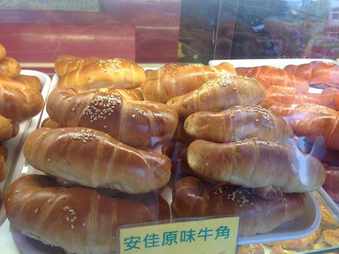 【新北三峽】牛香軒老店師傅-三峽黃金牛角麵包~~第一次買來吃