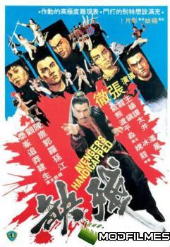 Capa do Filme Combate Mortal