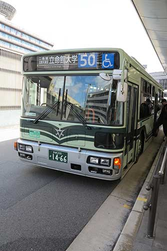 Kyoto City Bus 50, Kyoto Station.