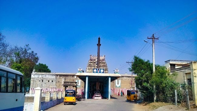 Vijaya Raghava Perumal Temple Front View