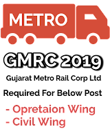 Gujarat Metro Rail Corporation (GMRC) Required 37 Nos For Various Post