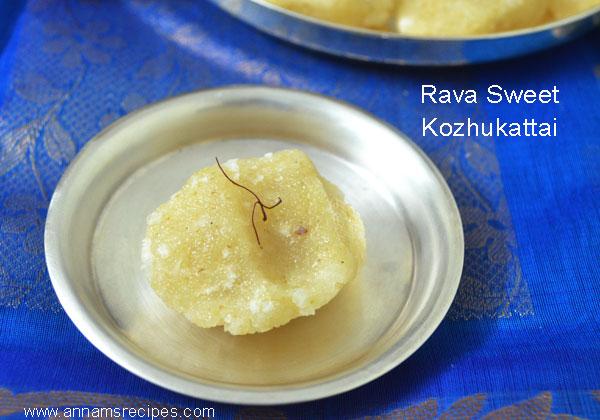 Rava  Sweet Kozhukattai