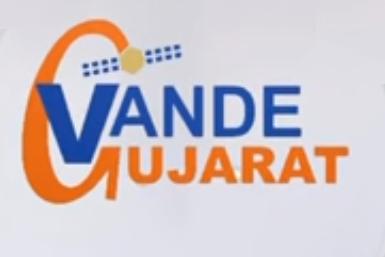 Vande Gujarat Channel