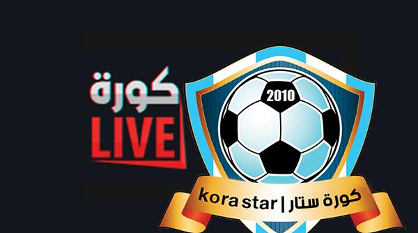 كورة لايف Kora Live TV Info