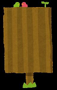 縦長の木の看板のイラスト4