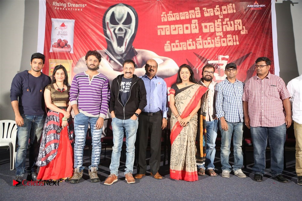 Nenostha Release Press Meet Stills