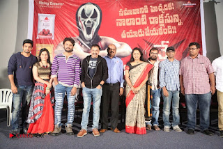 Nenostha Release Press Meet Stills  0048.jpg