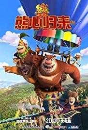 Watch Boonie Bears III Online Free 2016 Putlocker