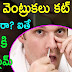 Nose Hair Removal Side Effects I Best Way to Remove Nose Hair I Health Tips