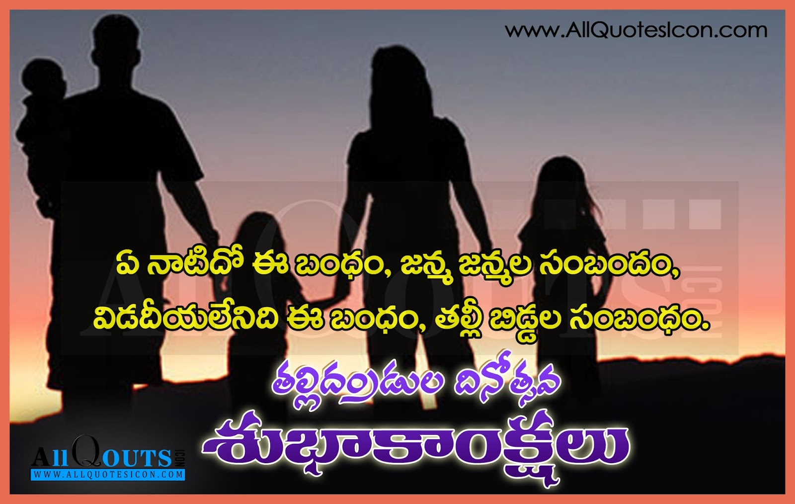 Parents Day Quotes In Telugu Hd Wallpapers Happy Parents Day