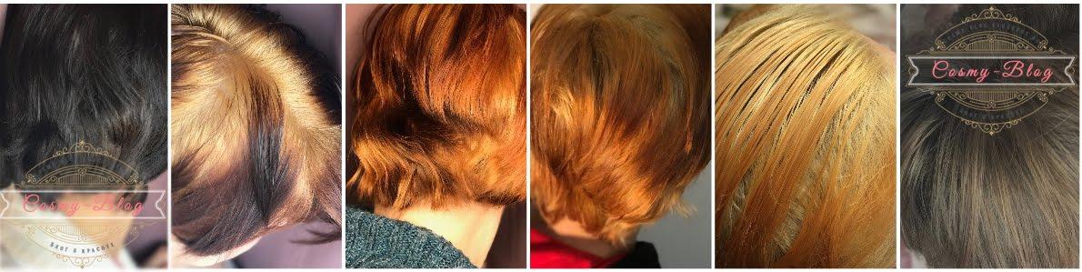 графит из черного в пепельный как получить пепельный  Краска для волос Estel (Эстель) DE LUXE Корректор 0/G Графит