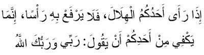 Riwayat Ibnu Abi Syaibah, Ali bin Abi Thalib mengatakan