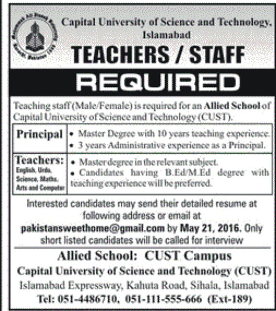 Teaching Faculty Required in Capital University Islamabad