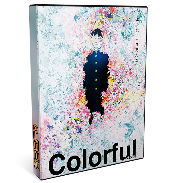 Coloful - Colorful (Movie) | Película | BD + VL | Mega / 1fichier