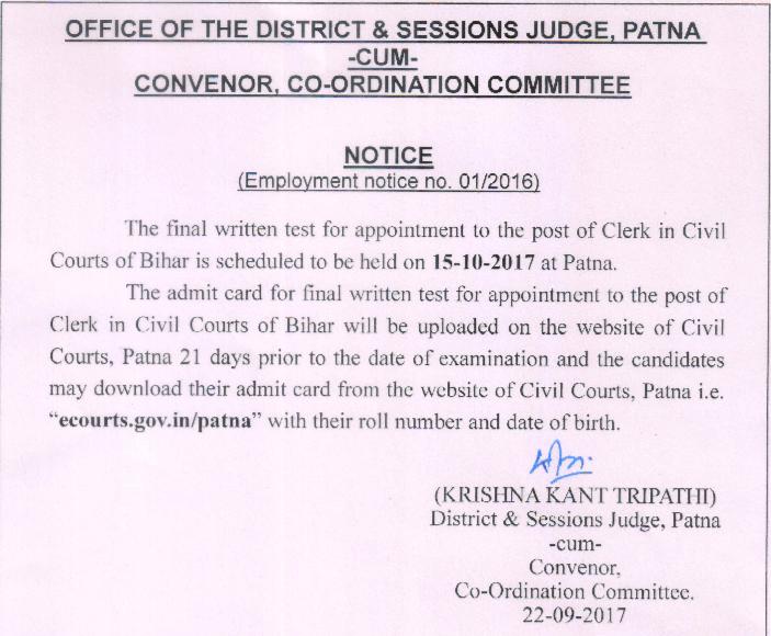 Bihar Civil Court Clerk Mains Exam, Patna Court Clerk Mains Exam Date