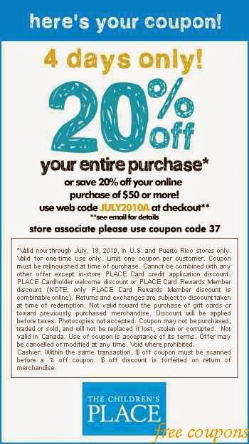 Children's place coupon code 2018