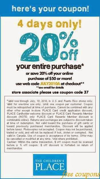 Childrensplace.com coupon code
