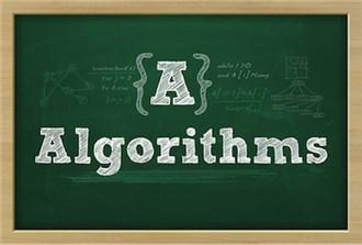 Pengertian Algoritma Dan Contoh Algoritma Lengkap