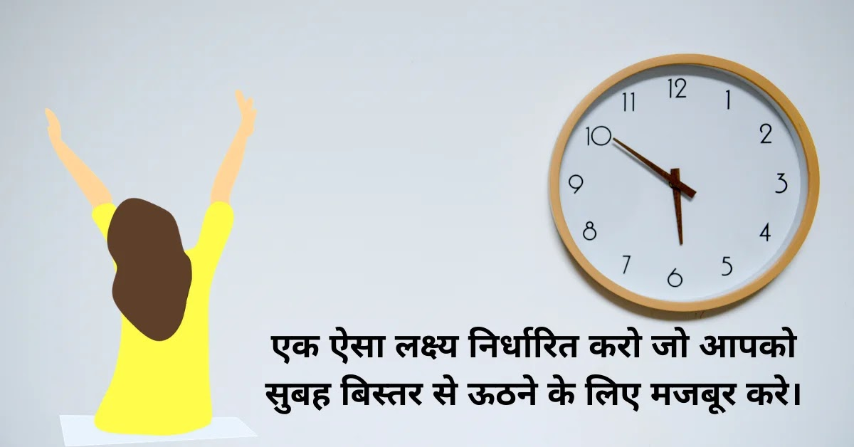 motivational image in hindi for students, motivational quotes in hindi and english for students, student shayari image, motivational quotes for students hindi, motivational quotes for neet students in hindi, motivational hindi quotes for students, educational quotes for students motivation in hindi, motivational images in hindi for students, student success quotes in hindi, exam motivation status in hindi, best motivational thoughts for students in hindi